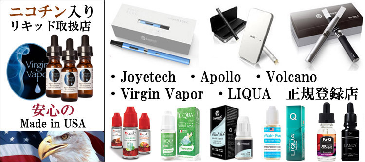 e-cigarette, e-liquid